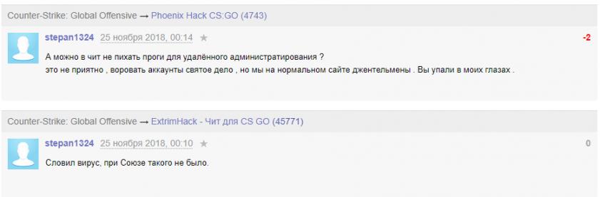 prev_499e6d.png