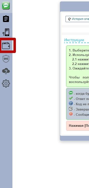 Steam Mobile 12