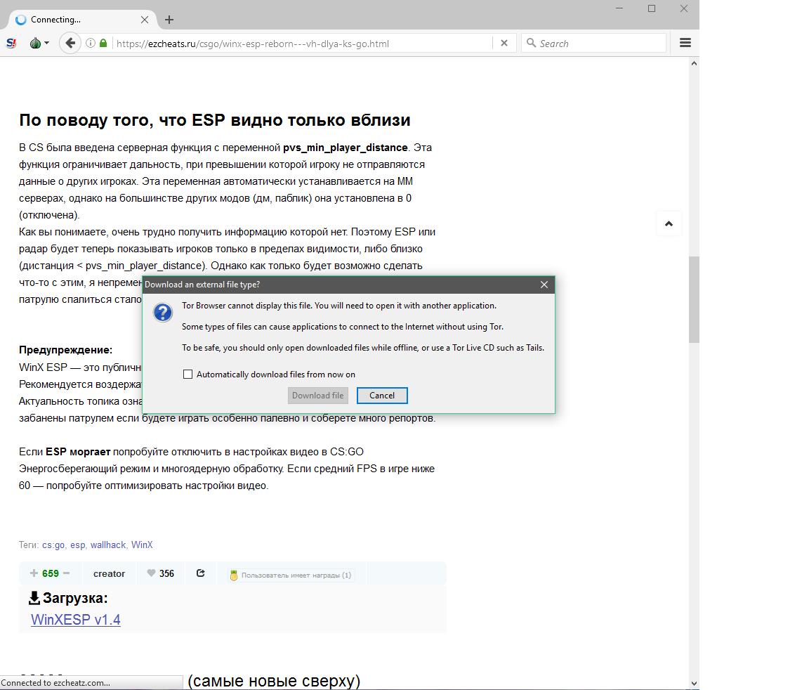 Заходите на наш сайт через тор gidra тор браузер удалить попасть на гидру