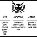 JoyHack - Чит для CSGO